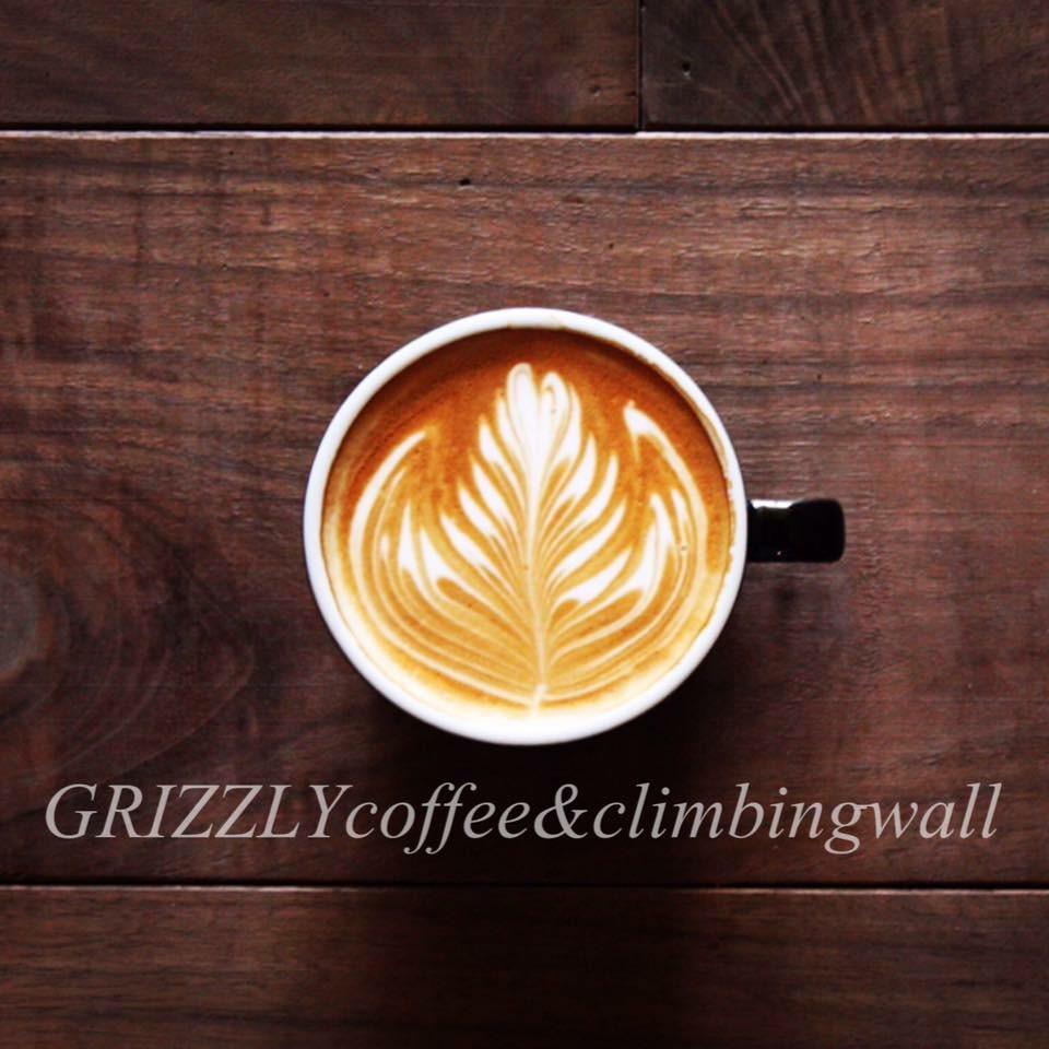 grizzlycoffeeandclimbingwall